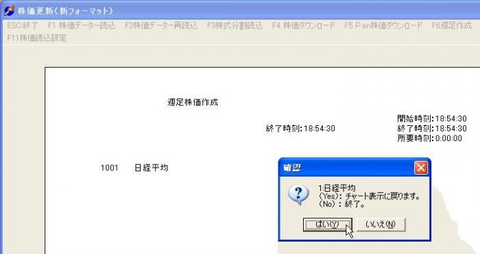 s_AshiSakuse-6.jpg