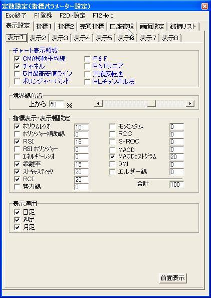 KozaKanri-New-1.jpg