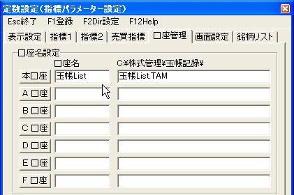KozaKanri-New-3.jpg