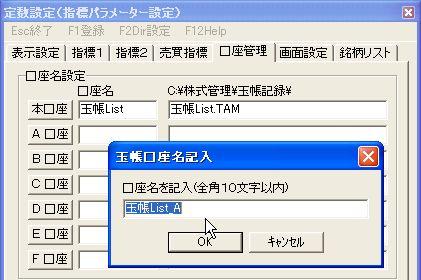 KozaKanri-New-4.jpg