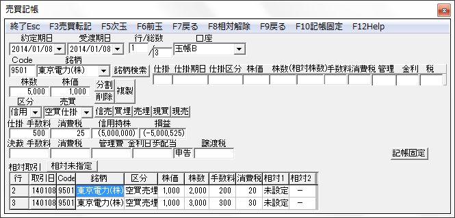 KicyoBunkatsu-10.jpg