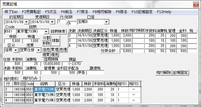 KicyoBunkatsu-13-1.jpg