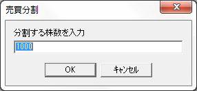 KicyoBunkatsu-4.jpg
