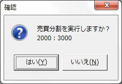 KicyoBunkatsu-5.jpg
