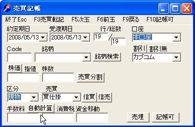 KityoTesuryo-1.jpg