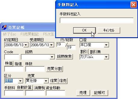 KityoTesuryo-3.jpg