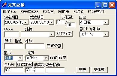 KityoTesuryo-4.jpg