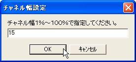 BaibaiSihyo-17.jpg