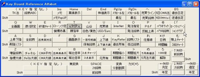 s_BaibaiSihyo-10.jpg