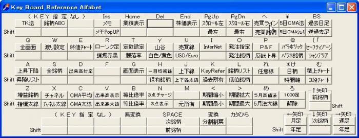 s_BaibaiSihyo-20.jpg