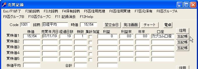 BaibaiToTama-10.jpg