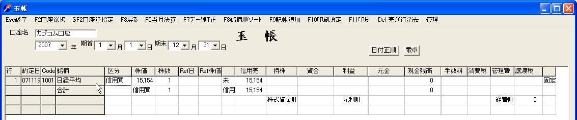 BaibaiToTama-17.jpg