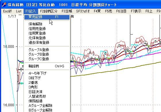 BaibaiToTama-2.jpg