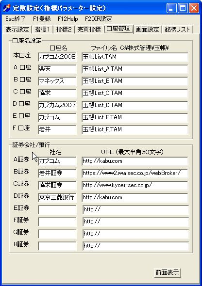 Order-25.jpg