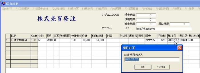 s_Order-10.jpg