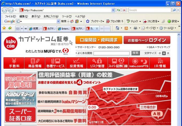 s_Order-14.jpg