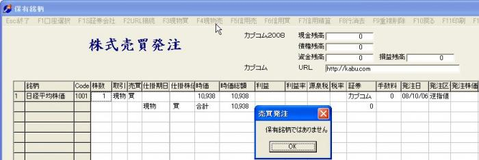 s_Order-15.jpg