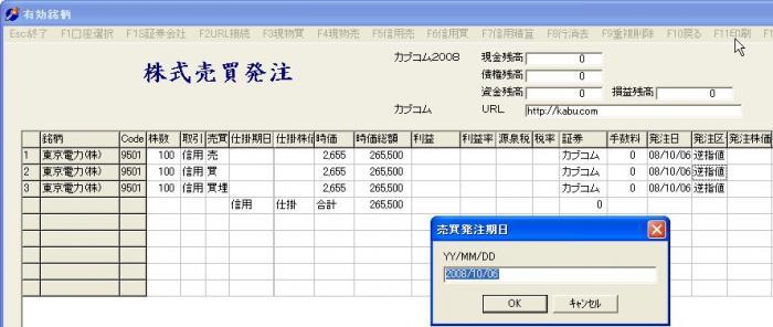 s_Order-22.jpg