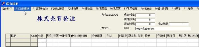 s_Order-3.jpg