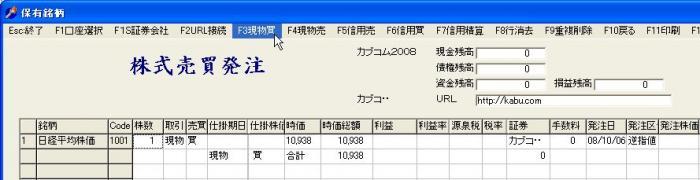 s_Order-5.jpg
