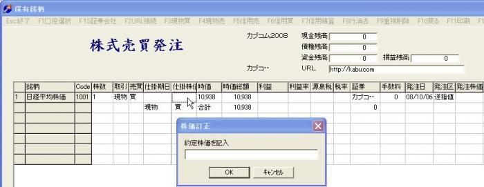 s_Order-7.jpg