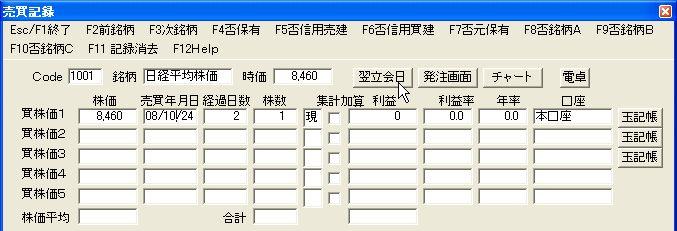 BaibaiKityo_2-11.jpg