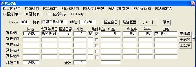 BaibaiKityo_2-12.jpg