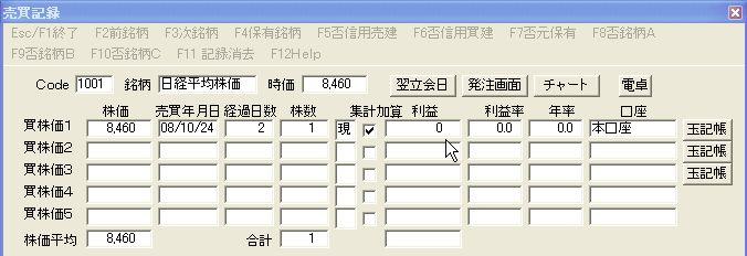 BaibaiKityo_2-14.jpg