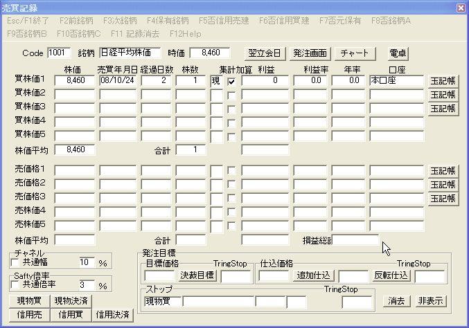 BaibaiKityo_2-15.jpg