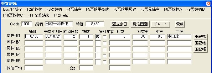 BaibaiKityo_2-4.jpg