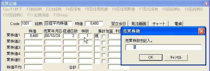 BaibaiKityo_2-5.jpg