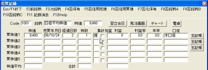 BaibaiKityo_2-9.jpg