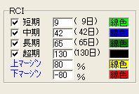 HyojiSettei1-11.jpg