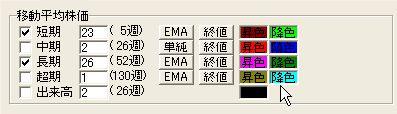 HyojiSettei1-15.jpg