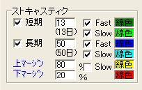 HyojiSettei1-6.jpg