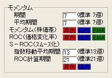 HyojiSettei2-2.jpg