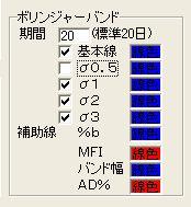 HyojiSettei2-24.jpg