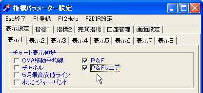 HyojiSettei2-31.jpg