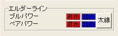 HyojiSettei2-5.jpg