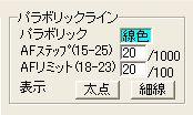 HyojiSettei2-6.jpg