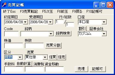 KichoTuika-2.jpg
