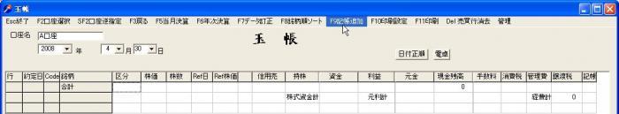 s_KichoTuika-1.jpg