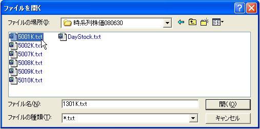 KabukaJikeiretsu-10.jpg
