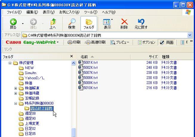 KabukaJikeiretsu-14.jpg