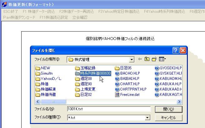 KabukaJikeiretsu-9.jpg