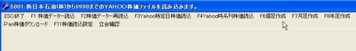 s_KabukaJikeiretsu-15.jpg