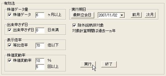 YukoMeigara-10.JPG