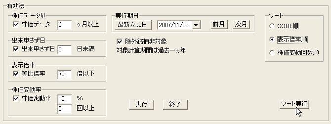 YukoMeigara-12.JPG