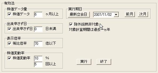 YukoMeigara-4.JPG