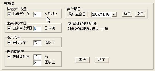 YukoMeigara-6.JPG